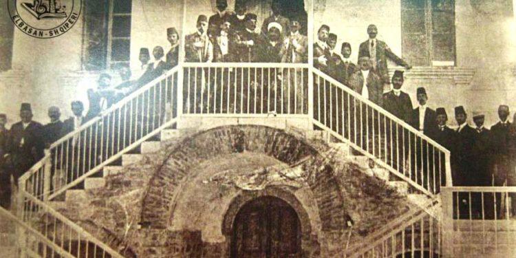 Përvjetori i Normales së Elbasanit, shkolla që u hap 110 vite më parë
