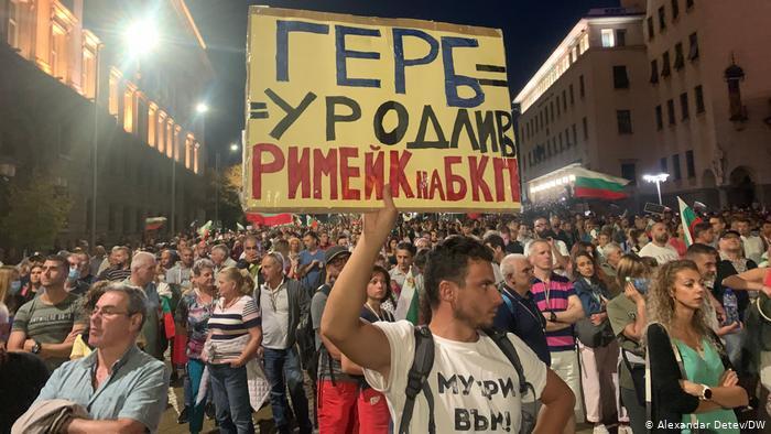 Bullgaria e zhytur në korrupsion, presidenti drejton protestat kundër kryeministrit Borisov